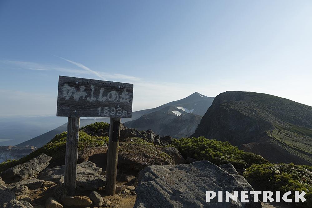 上富良野岳山頂 1893m