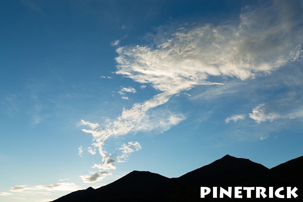 オプタテシケ山