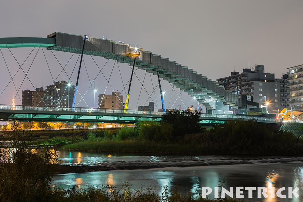水穂大橋とクレーン車 札幌市 豊平川 2016年9月20日撮影