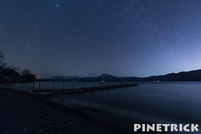 モラップ 支笏湖