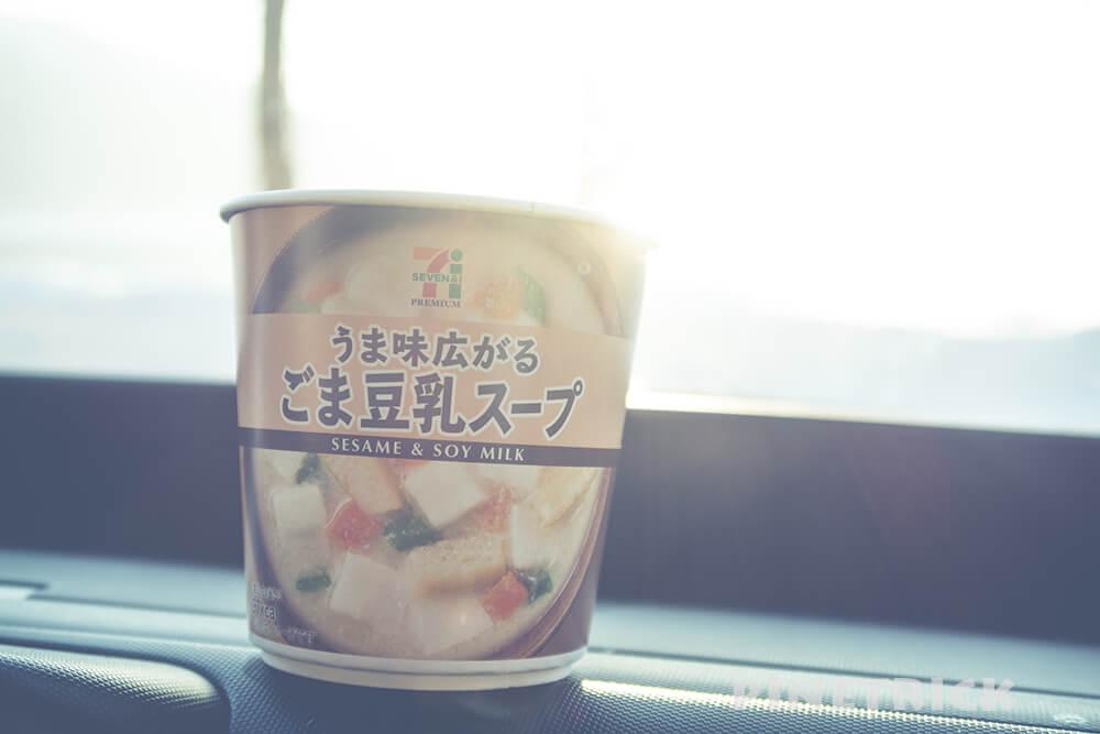 うま味広がるごま豆乳スープ