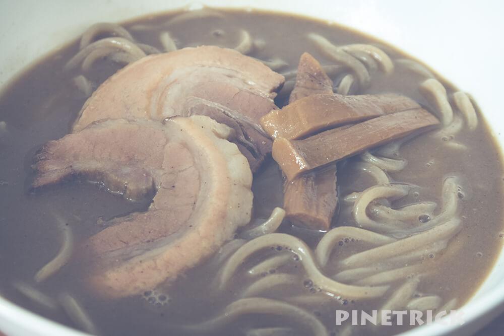 中華蕎麦とみ田 中華そば 3食入り/中華蕎麦 ちゅうかそば チュウカソバ ラーメン らーめん
