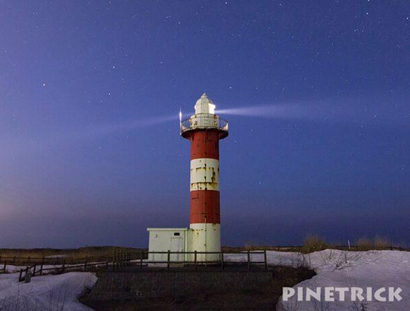 札幌市 石狩浜 石狩灯台 はまなす公園 タイムラプス