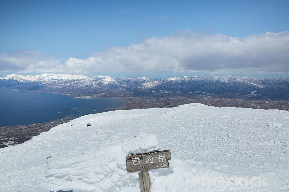 岩内岳山頂 山スキー