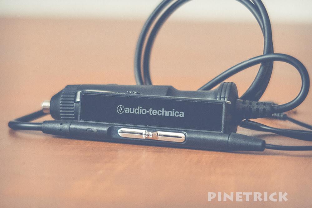audio-technica オーディオテクニカ AT-FMT200 BK FMトランスミッター