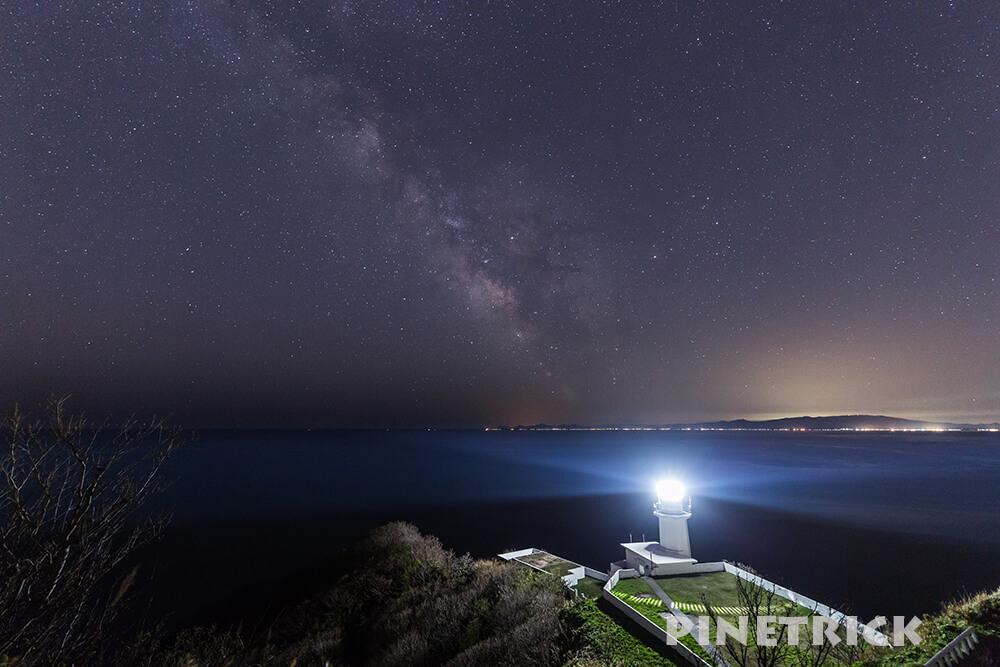 室蘭市 地球岬 天の川 観光名所 室蘭八景 夜景