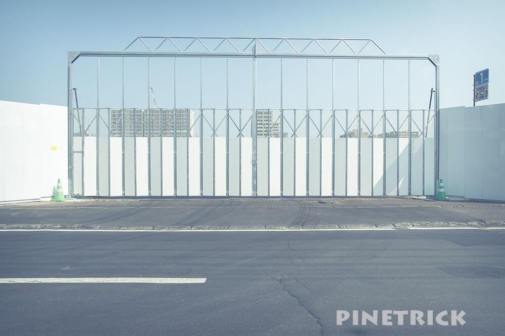 ゲート 再開発 工事現場