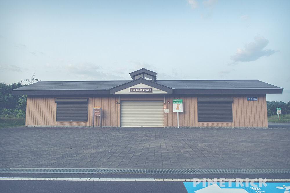 白石サイクリングロード 自転車の駅 エルフィンロード 北広島市