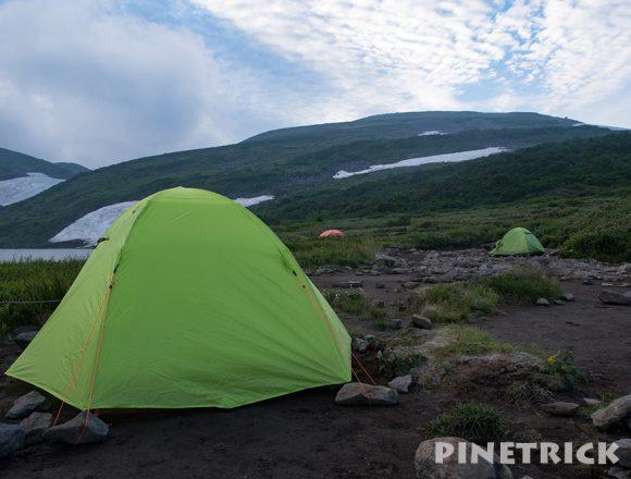 トムラウシ山 南沼 テン泊 キャンプ