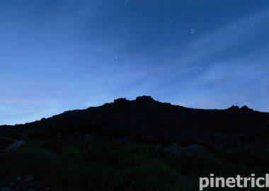 トムラウシ山 星景 南沼キャンプ指定地