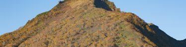 黒岳ロープウェイ 5合目 黒岳 紅葉 黄葉