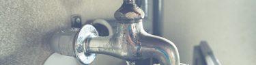 蛇口 水栓 水漏れ 修理 クラシアン
