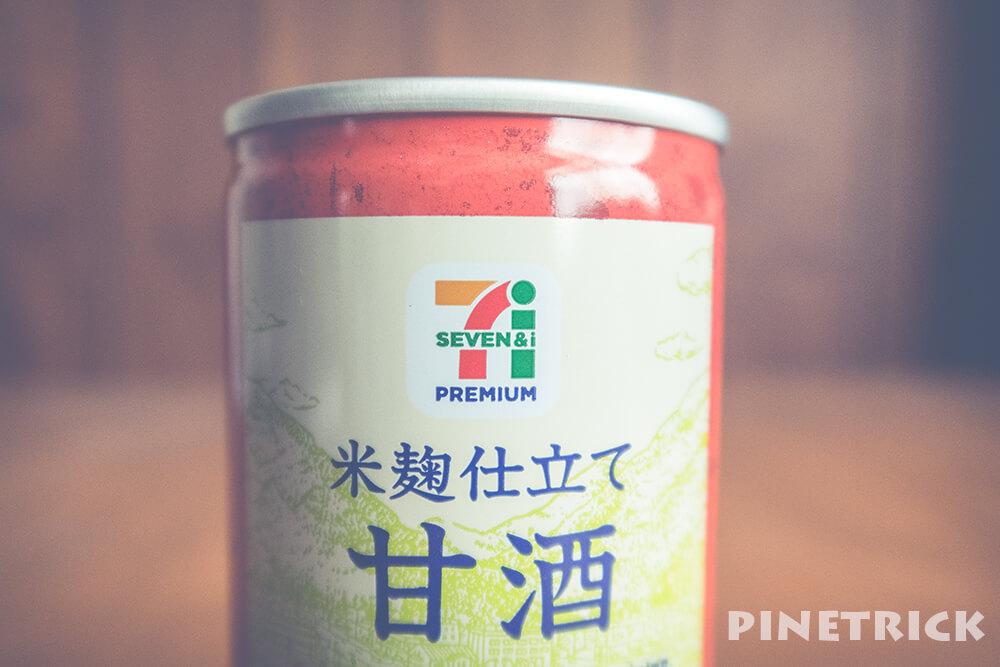 米麹仕立て甘酒 セブンイレブン プレミアム
