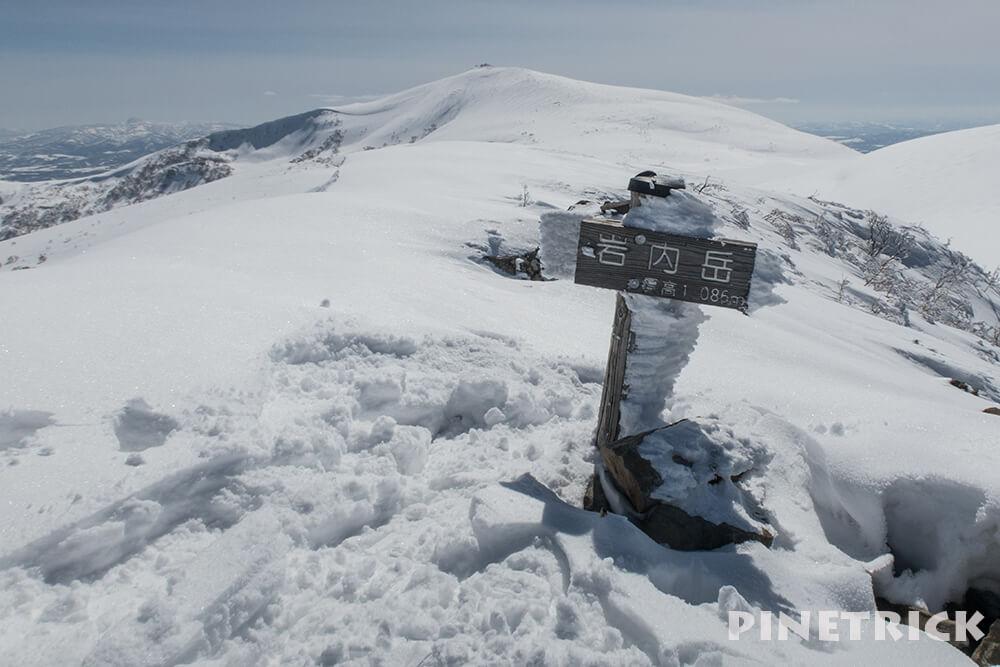 岩内岳 山スキー 山頂