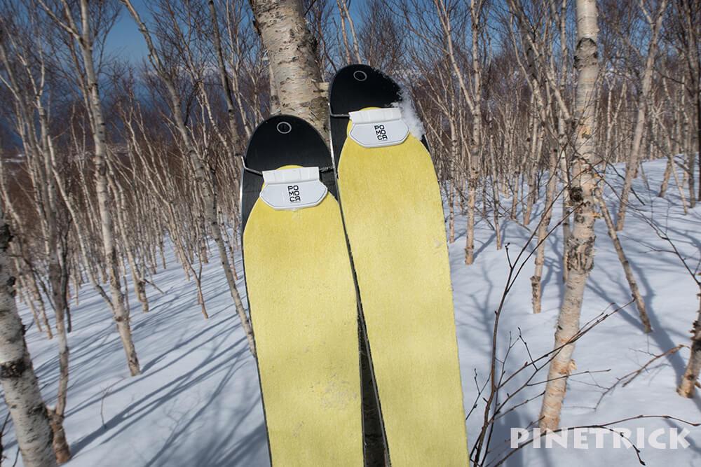 岩内岳 山スキー シール POMOCA