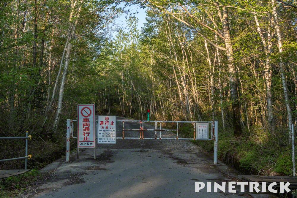 樽前山 登山口 5合目ゲート 道々141号線 樽前錦岡線 冬季閉鎖