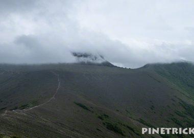 北海道 登山 200名山