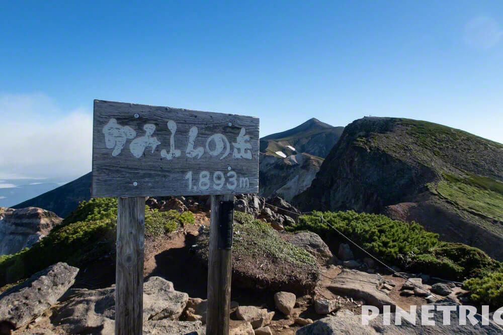 登山 かみふらの岳 上富良野岳 十勝岳