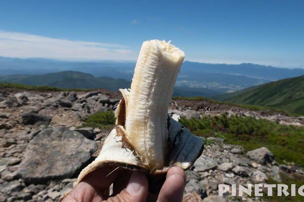 十勝岳連邦 バナナ 三峰山
