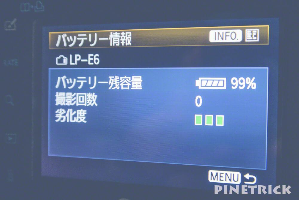 RAVPower LP-E6 LP-E6N 互換バッテリー RP-BC003