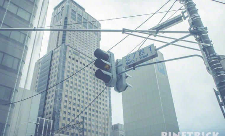 北海道胆振東部地震 停電 JRタワー 信号機 札幌市 札幌駅 北口