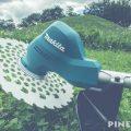 マキタ充電式草刈機MUR185UDを購入 草刈りも静かにエコに行おう