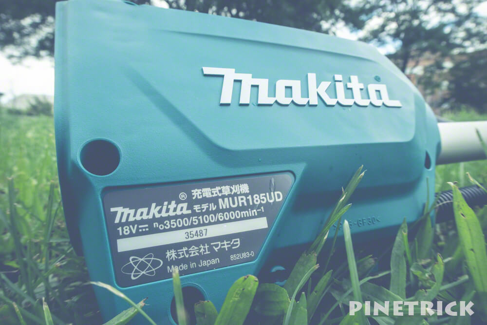 マキタ 充電式 草刈機 MUR185UD