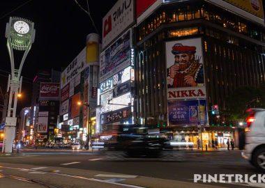 札幌市 看板 夜