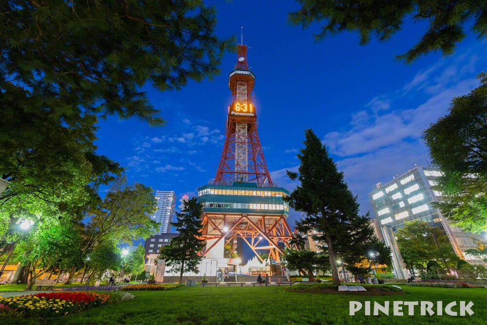 大通り公園 札幌 テレビ父さん 北海道胆振東部地震