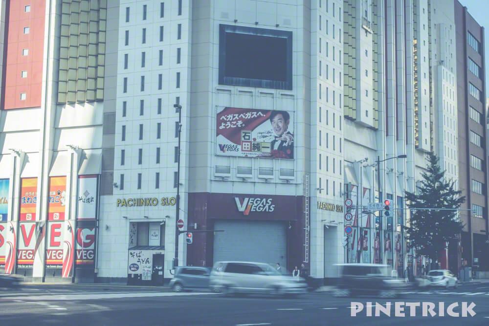 北海道胆振東部地震 停電 パチンコ店 札幌市