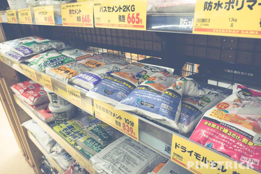 平成30年北海道胆振東部地震 コンクリ 速乾性 補修 修理