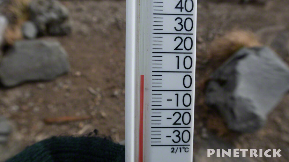 大雪山 お鉢平 黒岳ロープウェイ 9月 気温計