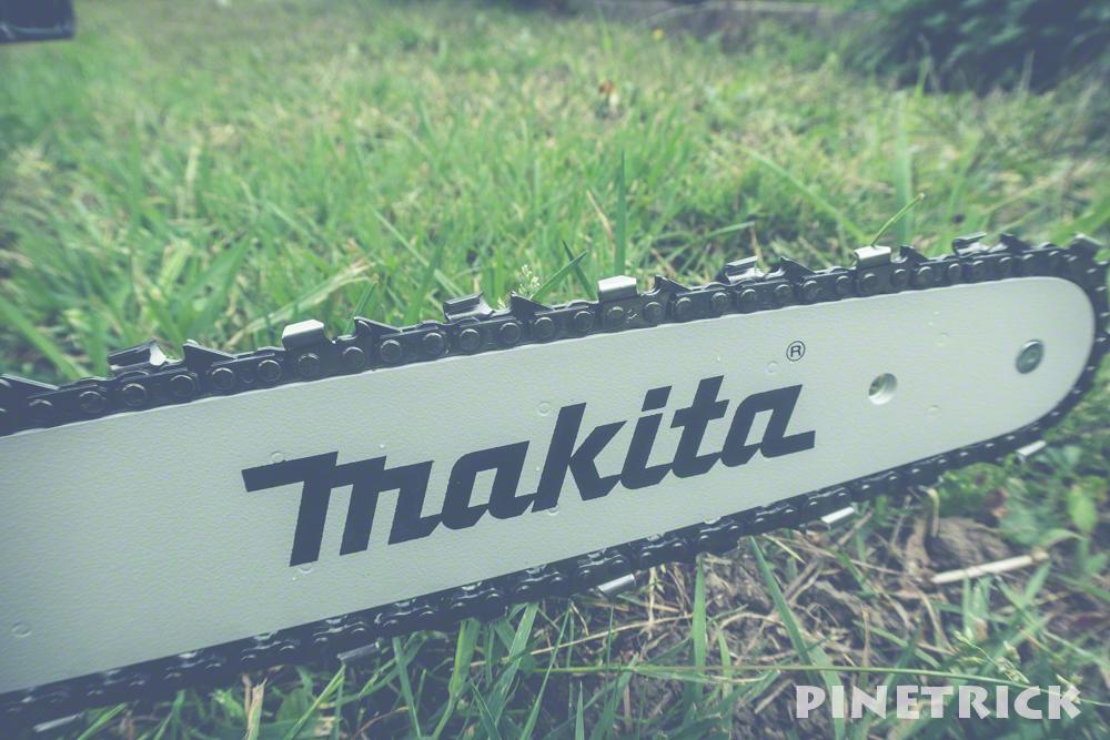 マキタ MUC254DZ 充電式チェーンソー 青 スプロケットノーズバー仕様 ガイドバー250mm 本体のみ