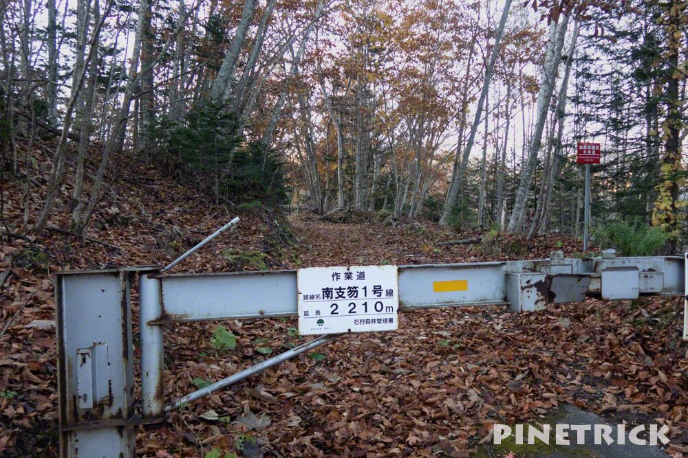 樽前山 登山 苔の洞門
