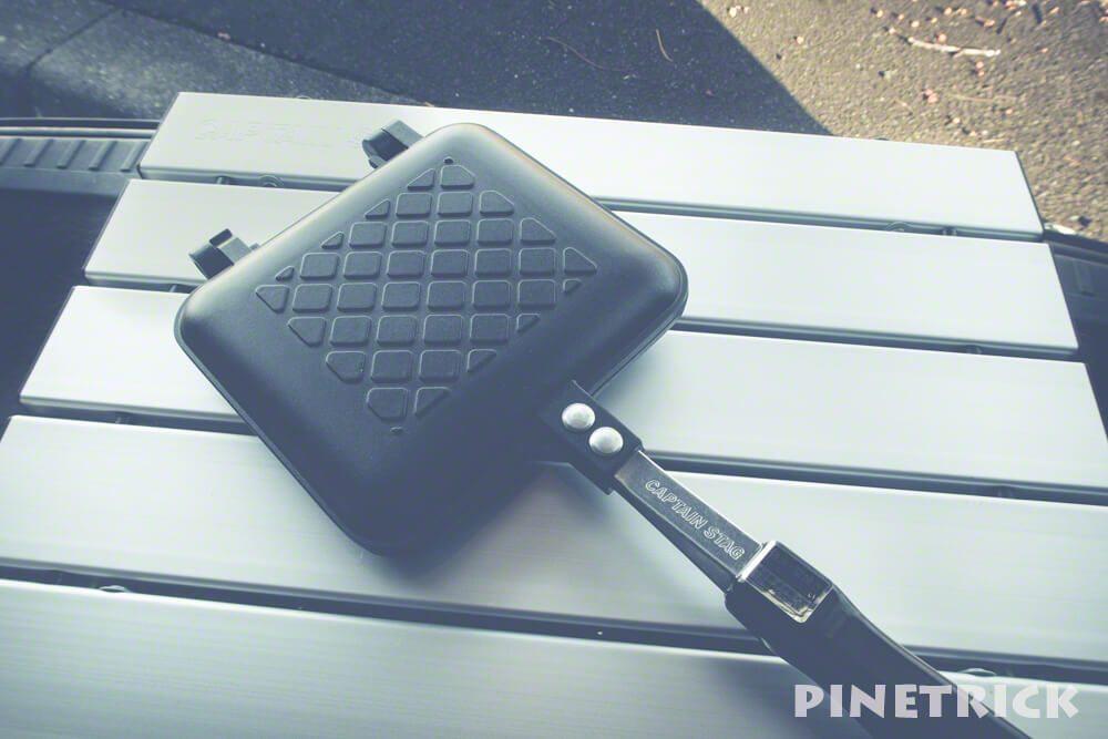 キャプテンスタッグ BBQ用 キャスト アルミホットサンドトースター 直火 トーストメーカーUG-3005