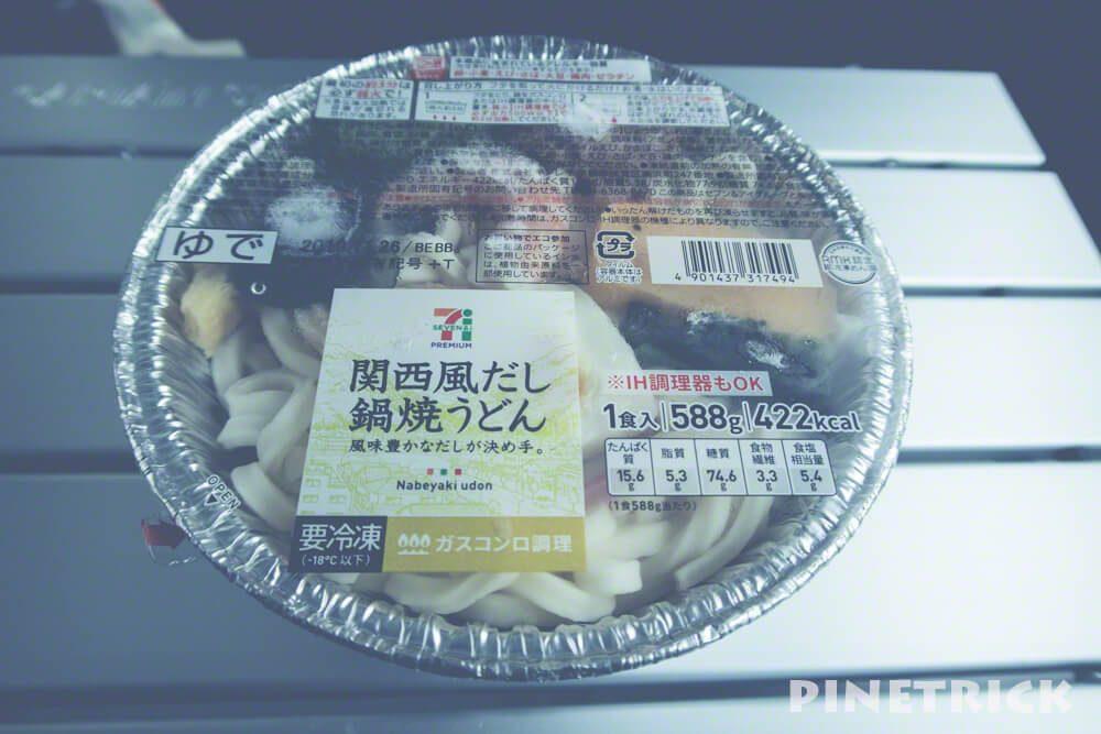 セブンイレブン 鍋焼うどん 関西風 キャンプ飯 アウトドア 車中泊