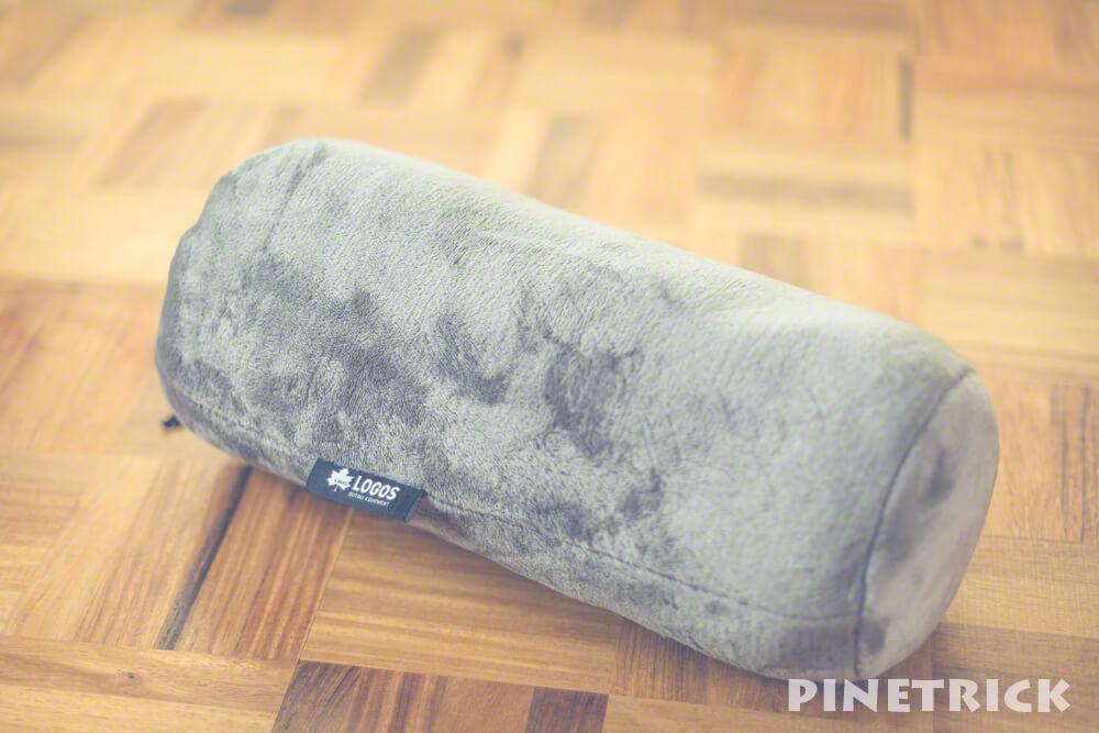 ロゴス LOGOS 丸洗いやわらかインナーシュラフ 車中泊 寝袋 枕 ピロー