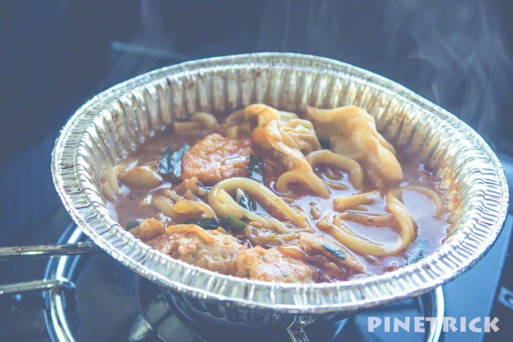 冷凍食品 辛い 熱い 汗 コンビニ飯 鍋焼きうどん ローソン チゲ鍋