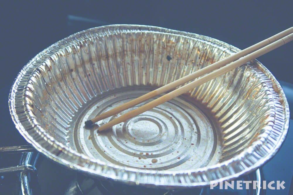 感触 ごちそうさま アルミ鍋 うどん チゲ鍋 冷凍食品 ローソン
