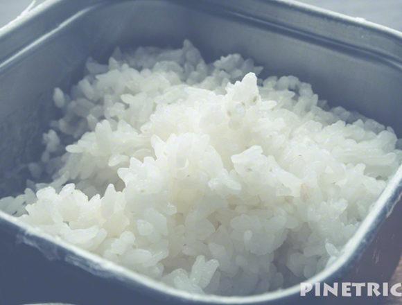 昼食 米炊き 白米 炊き立て