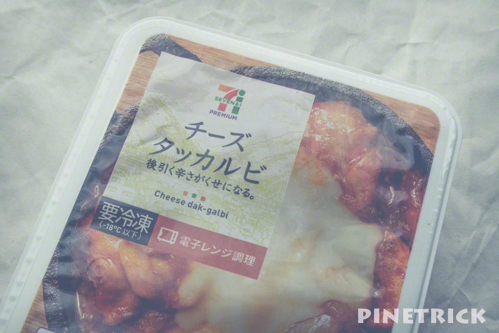 チーズダッカルビ セブンイレブン 711  冷凍食品