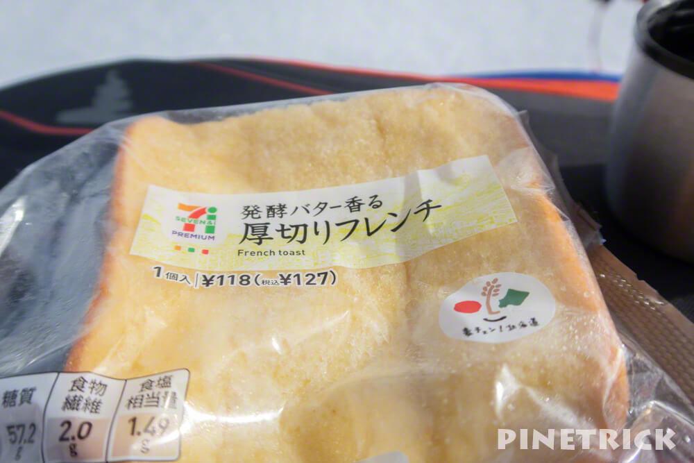 菓子パン 休憩 甘い セブンイレブン