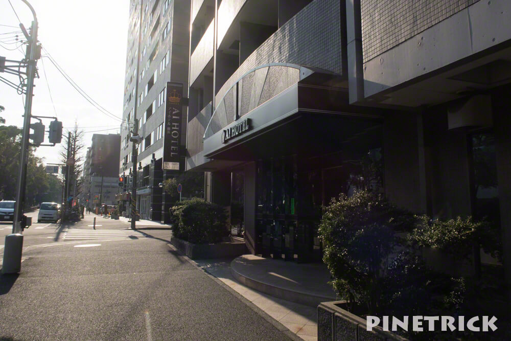アイホテル横浜