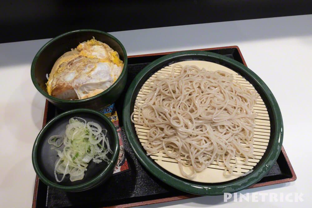ゆで太郎 ミニカツ丼セット