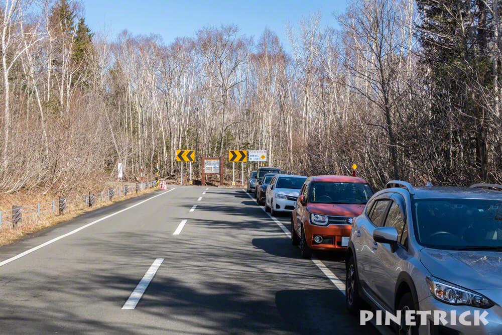 樽前山 5合目登山口 ゲート 路上駐車 道道141号線 冬季閉鎖 樽前錦岡線