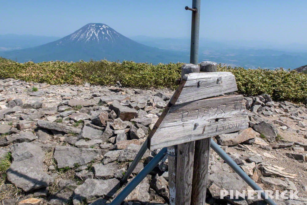 ニセコアンヌプリ 山頂 標識 羊蹄山 5月