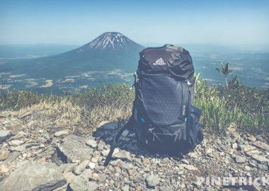 zulu 40L 登山 ザック オスプレー GREGORY 羊蹄山 Mt.youtei niseko