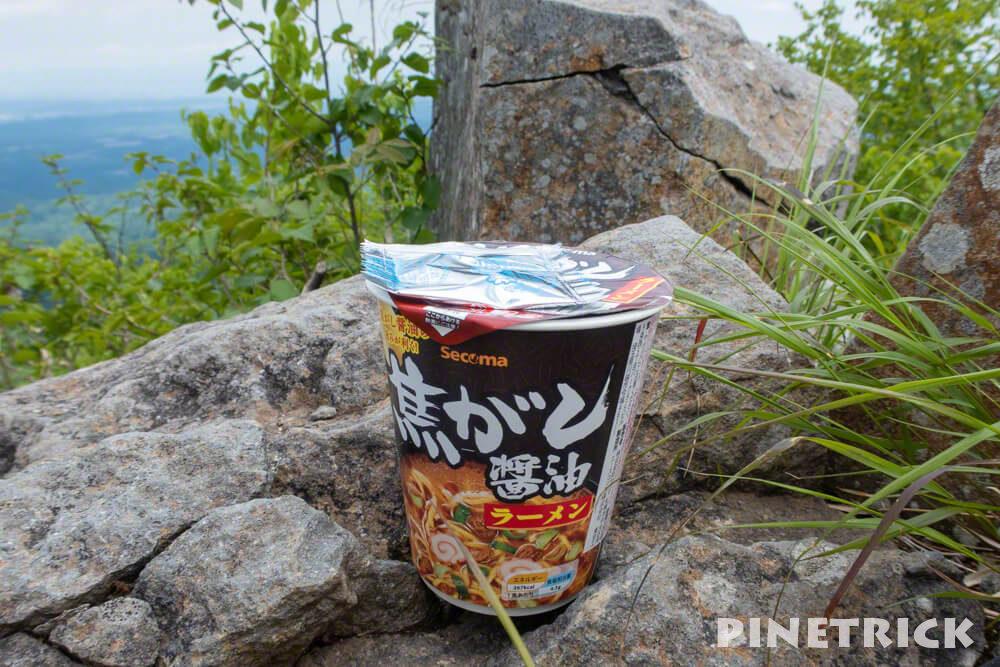 空沼岳 山頂カップラーメン セコマ 登山 空腹
