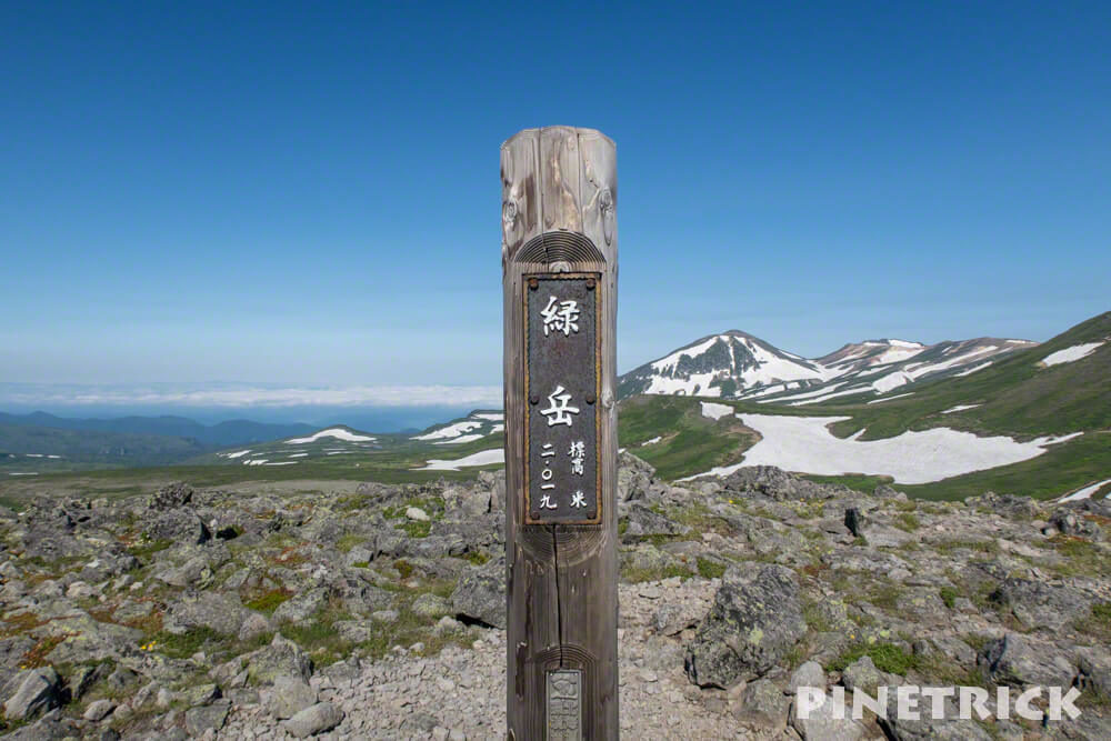 登山 緑岳 山頂 2019m 青空 北海道