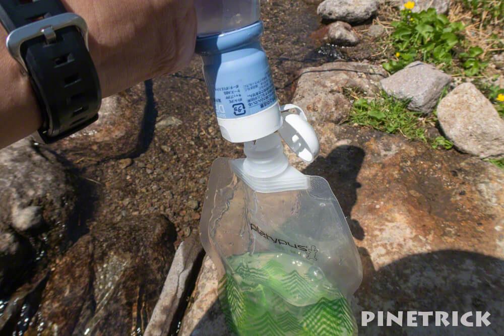 浄水器 フィルター アウトドア スーパーデリオス 白雲岳避難小屋 水場 雪解け水